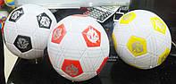 Мяч футбольный BT-FB-0045 PVC 340г 3 цвета (оранжевый, зеленый, белый)