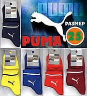 Носки мужские с сеткой ассорти  Смалий Puma Украина  25р НМЛ-160