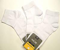 Спортивные тонкие мужские носки
