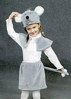 Карнавальный костюм Мышонок,Мышка