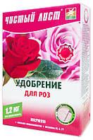 Удобрение кристаллическое для роз, 1,2кг.