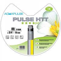 Шланг Поливочный Aquapulse Pulse 50 м 1/2 (PLS 1/2x50)