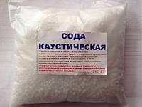 Сода каустическая, Каустик, 250 г