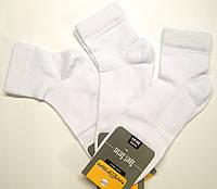 Летние белые носки в сетку короткие мужские