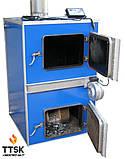 Котел із газифікацією деревини (піролізний котел)APSS 90 Потужністю 90 квт, фото 2