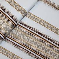 Ткань скатертная 119405 ТС(ЛУЦК) ТДК-3 8 №10 ВИД 5 (ПРЕ)