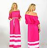 Женское   платье 8120 (42-60)