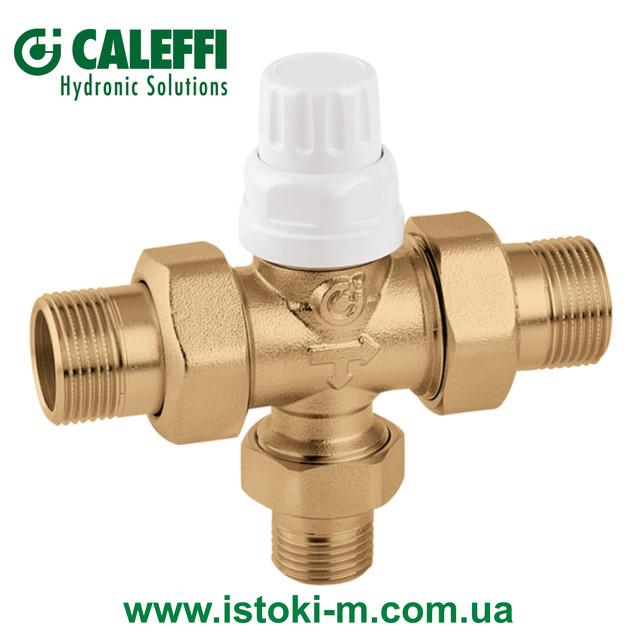 Зонный 3-х ходовой термостатический клапан Caleffi