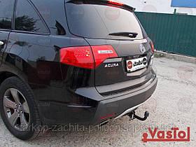 Фаркоп Acura MDX с 2007-2009 г.