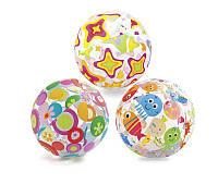 Детский надувной мяч Intex 59050 (61 см), пляжный надувной стильный мяч, мяч надувной детский Intex