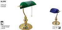 HL090 зеленая лампа настольная