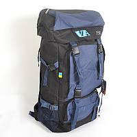 Вместительный туристический рюкзак фирмы VA на 75 литров - 87-667