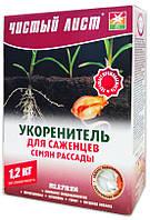 Укоренитель для саженцев, семян и рассады, 1,2 кг.