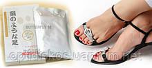 Педикюрні шкарпетки Sosu Butterfly