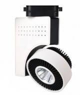 Светодиодный прожектор белый,серебро HL821 23W 4200K COB LED 220-240V / 50-60Hz 1511 Лм