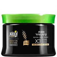Кератиновая маска для волос Natural Formula  Израиль