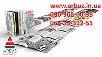 Печать журналов в Днепропетровске и Украине по низкой цене