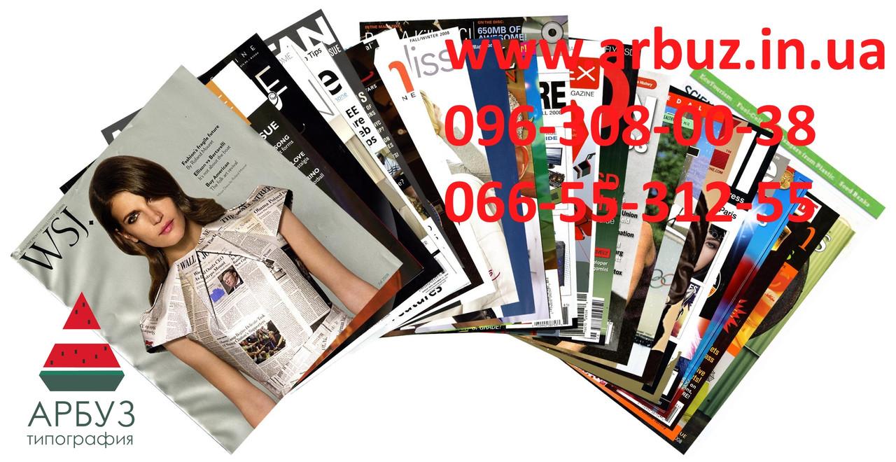 Печать периодических изданий любым тиражом