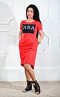 """Молодежное  платье  """"096"""", фото 1"""