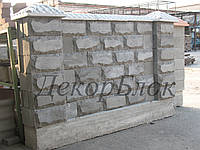 Блок декоративный 400х200х120  Скала, для забора