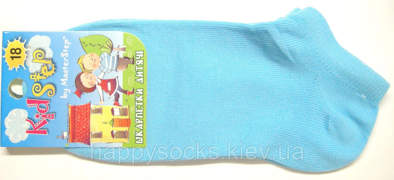 Носки детские короткие голубого цвета