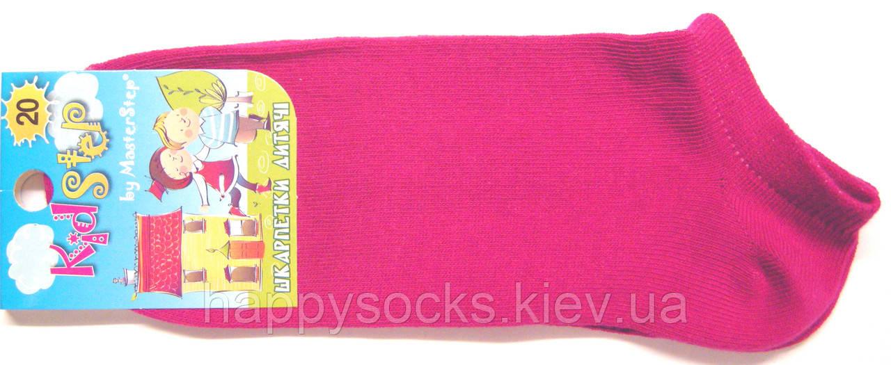 Детские носки малиновые короткие 22см(33-35р)