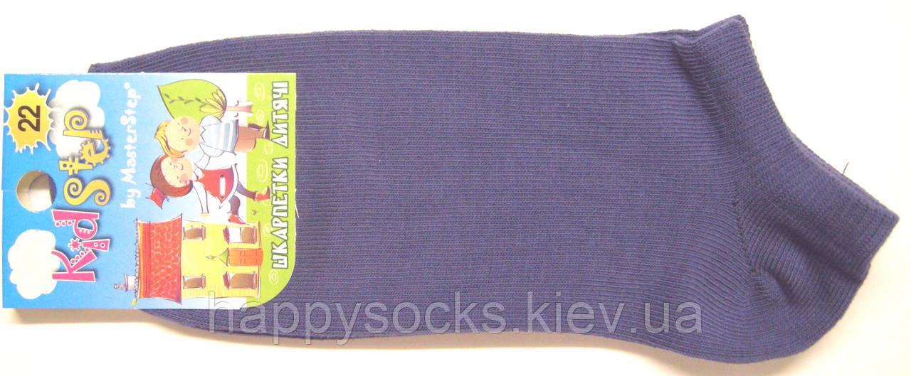 Летние короткие носки детские цвета джинсовый