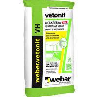 Шпаклевка Vetonit VH водостойкая белая на цементной основе 20кг (Ветонит ВХ)