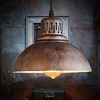 Светильник Vintage