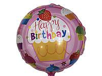 Шарик фольгированный Happy Birthday кексик диаметр 45 см.
