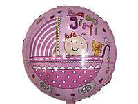 Шарик фольгированный Baby Girl коляска диаметр 45 см.