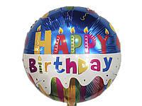 Шарик фольгированный Happy Birthday свечи диаметр 45 см.