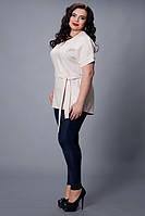 Летняя молочная блуза с поясом  большой размер