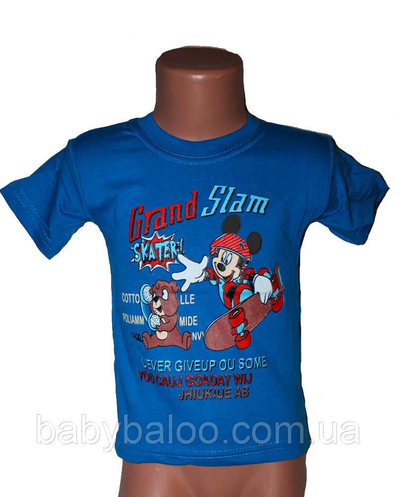 Прикольная футболка для мальчика (от 1 до 3 лет)