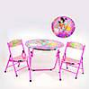 .Столик с двумя стульчиками 466-220 (1) с.29, розовый, в кор-ке