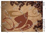 Схема для вышивки бисером Зерно кофе