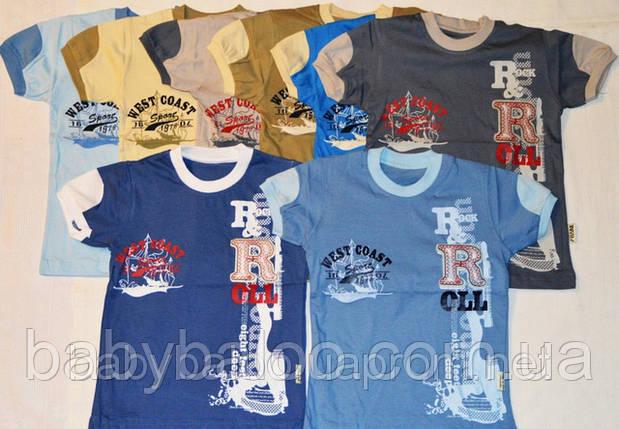 Трикотажная детская футболка с вышивкой (рост от 104 до 128 см), фото 2