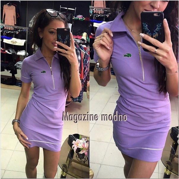 Платье LACOSTE спортивное мини в разных цветах SMM209 - Shoppingood в  Харькове 85b749812447d