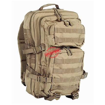 """Туристический рюкзак Mil-Tec ASSAULT """"L""""  """"Койот"""", фото 2"""