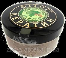 Кератиновая маска для волос с фитором (питание и восстановление) 250мл