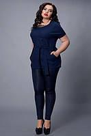 Летняя темно-синяя блуза с поясом  большой размер