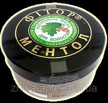 Маска для волосся з фитором і ментолом (для зміцнення волосся) 250ml