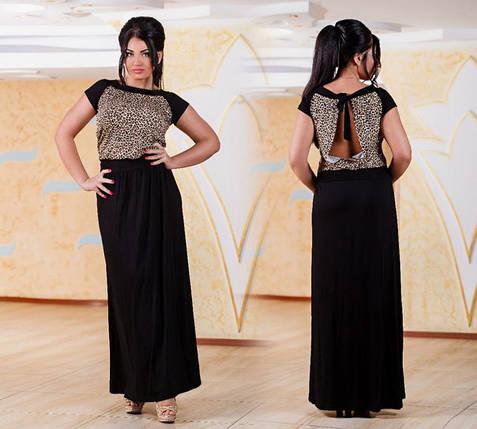 b8097d1289f Платье в пол с вырезом на спине - купить недорого от 420 грн. в ...