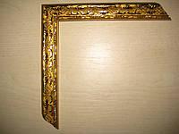 Багет № 1340-30(NS)