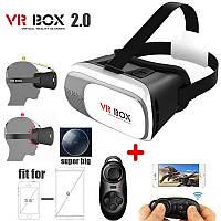 3D-шлем очки виртуальной реальности VR BOX 2.0 + Bluetooth Remote Control White (геймпад-джойстик)