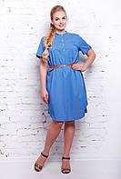 Платье летнее джинсовое рубашечного покроя с ремешком большого размера 54-60