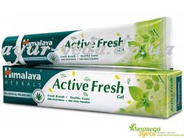 Зубная паста Актив Фреш, Хималая, Himalaya  Для Чувствительных зубов, это травяная формула