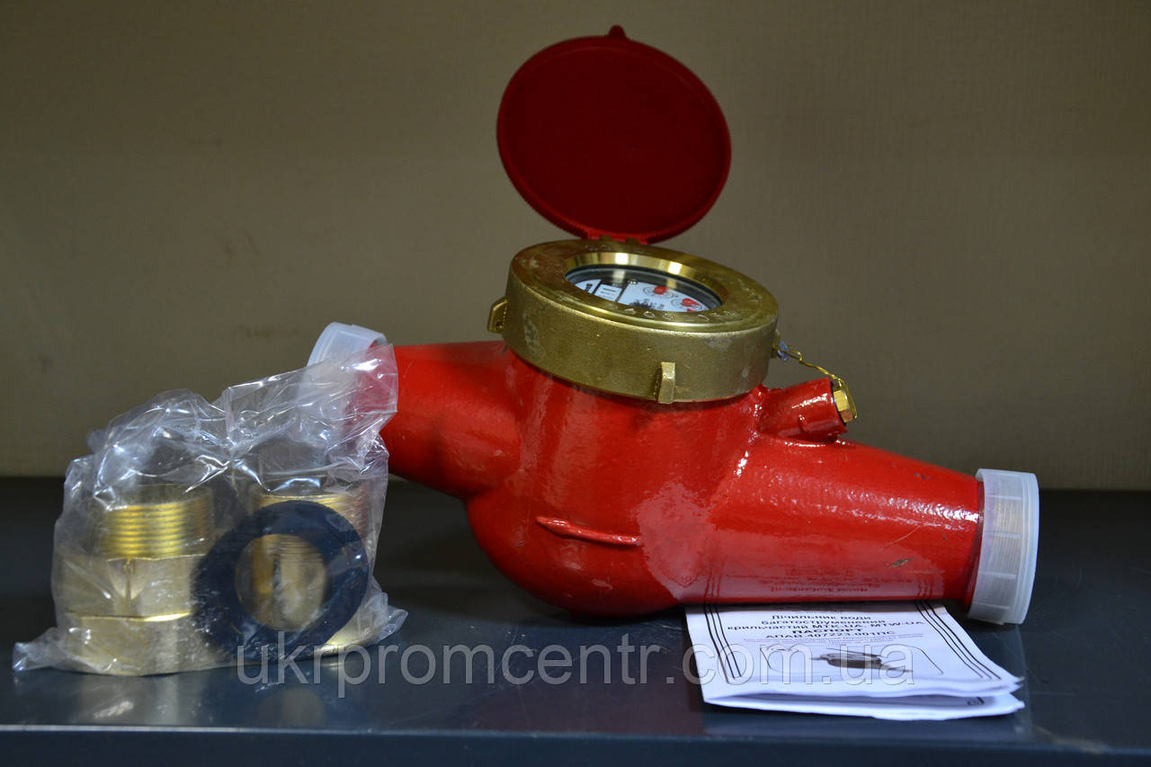 Багатоструменеві лічильники гарячої води MTW-UA