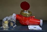 Многоструйные счетчики горячей воды MTW-UA