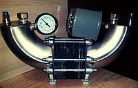 Генератор чистого водорода H2-13B2